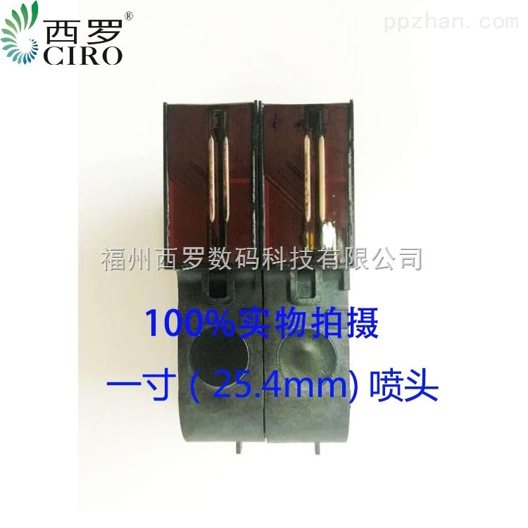 2700墨水30mm喷头墨盒
