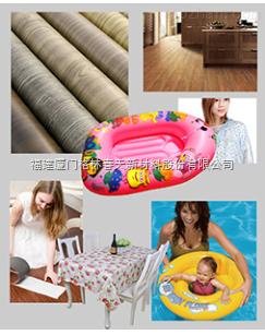 GS-03 软质PVC印刷专用水性油墨