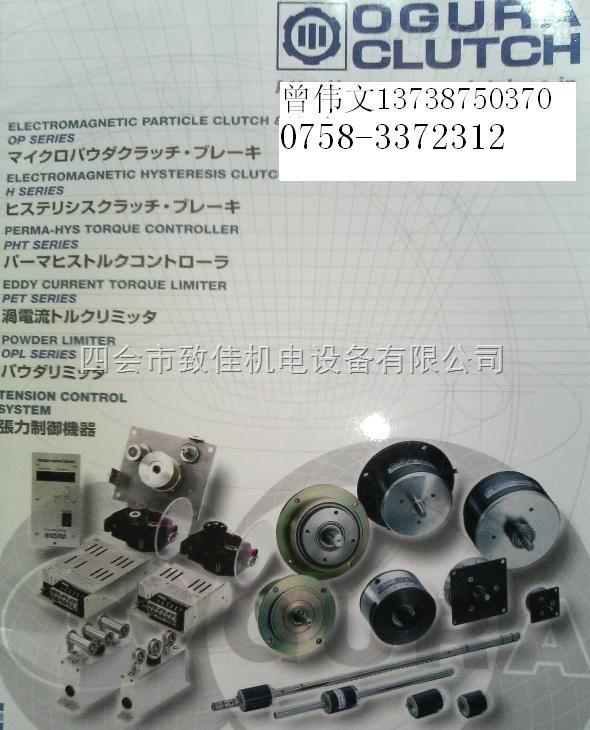 扭力控制器MODEL PHT-1.2D小仓磁粉制动器