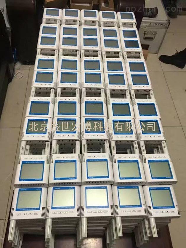 新型分体式网络接口RJ45温湿度传感器 机房/以太网/POE供电传感器/RJ45信号输出网络接口温湿度传感器/北京盛世宏博科技有限公司 产品概述 盛世宏博智能网络接口温湿度传感器是一种具有广泛应用前景的全数字化温湿度采集模块,使用该模块可使计算机房、网络机柜的环境监控变得十分容易,监控主机可方便地进行机房的各重要区块(如刀片服务器机柜、路由器机柜、网络交换机机柜、UPS配电柜)的温湿度数据采集,同时简化了整个机房监控系统,而机房监控系统的可靠性也得到了提高。因此,该模块在机房监控系统、电力系统和工业自动化