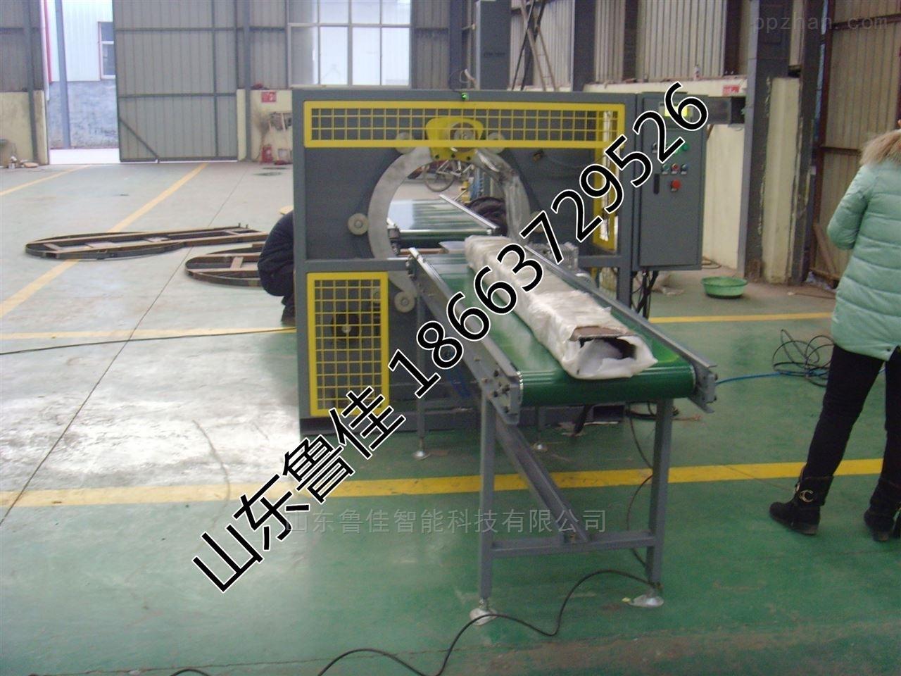 板材、建材自动缠绕包装机厂家