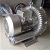 印染烫机专用高压鼓风机/漩涡气泵