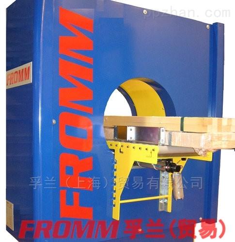 已停产 FV205 水平式薄膜缠绕包装机