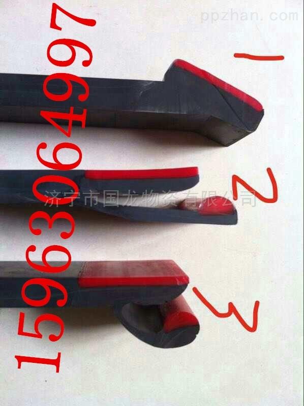 短尾巴防溢裙板Y250x15(三字经)