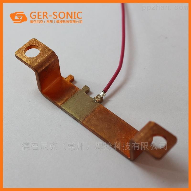 超声波金属点焊机电容极片焊接
