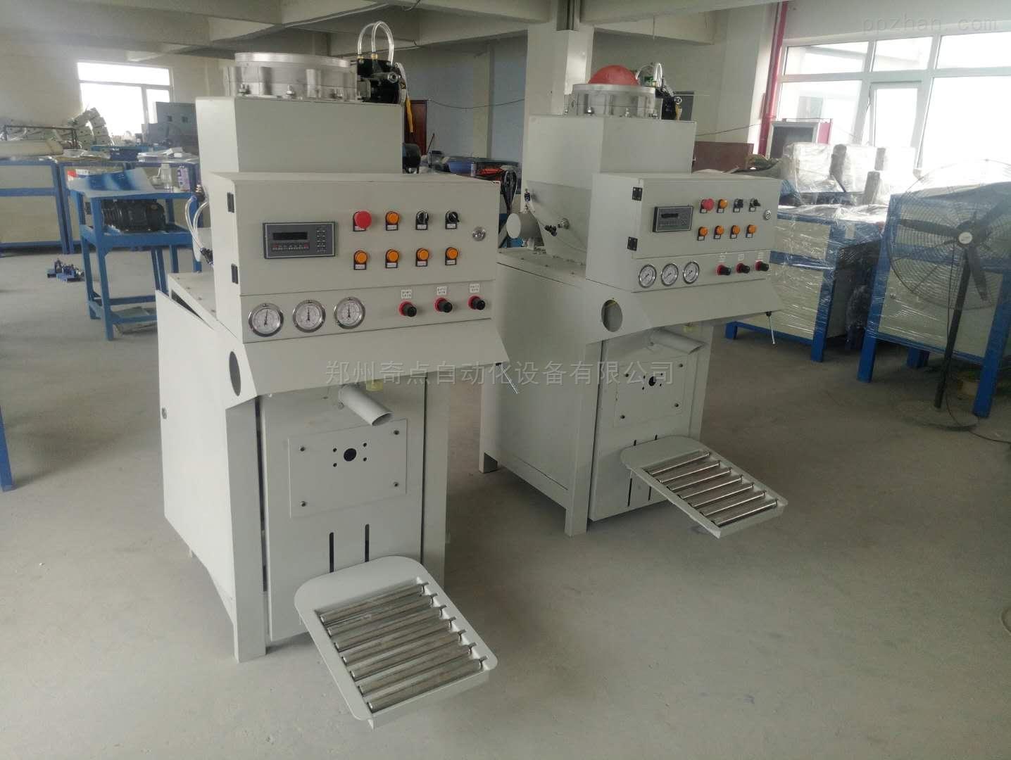 广东省沙子 彩砂包装机奇点制造精度高