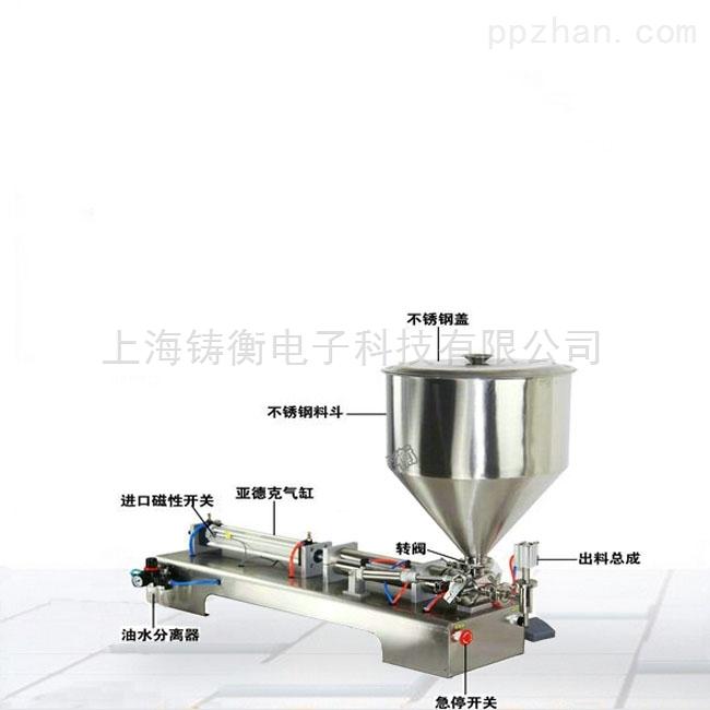 辣椒酱半自动灌装机