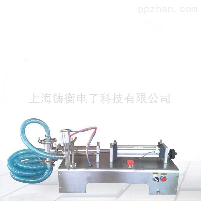 小型矿泉水灌装机