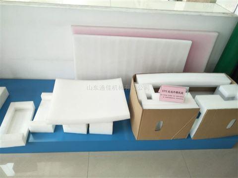epe发泡珍珠棉生产线在包装上的地位