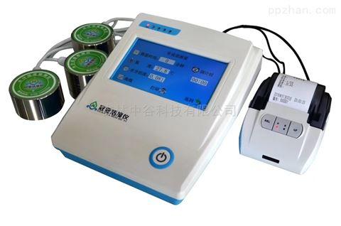 玉米淀粉水分活度检测仪厂家及操作步骤
