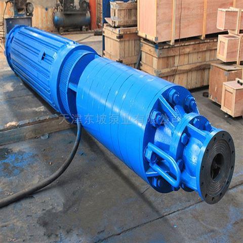 潜油电泵  天津潜水电泵