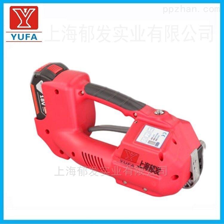 供应直销上海手提电动打包机 塑钢带捆包机