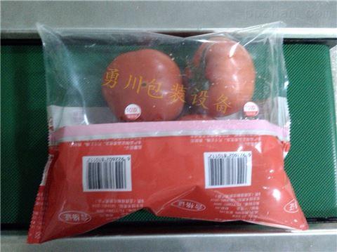 多种蔬菜包装设备