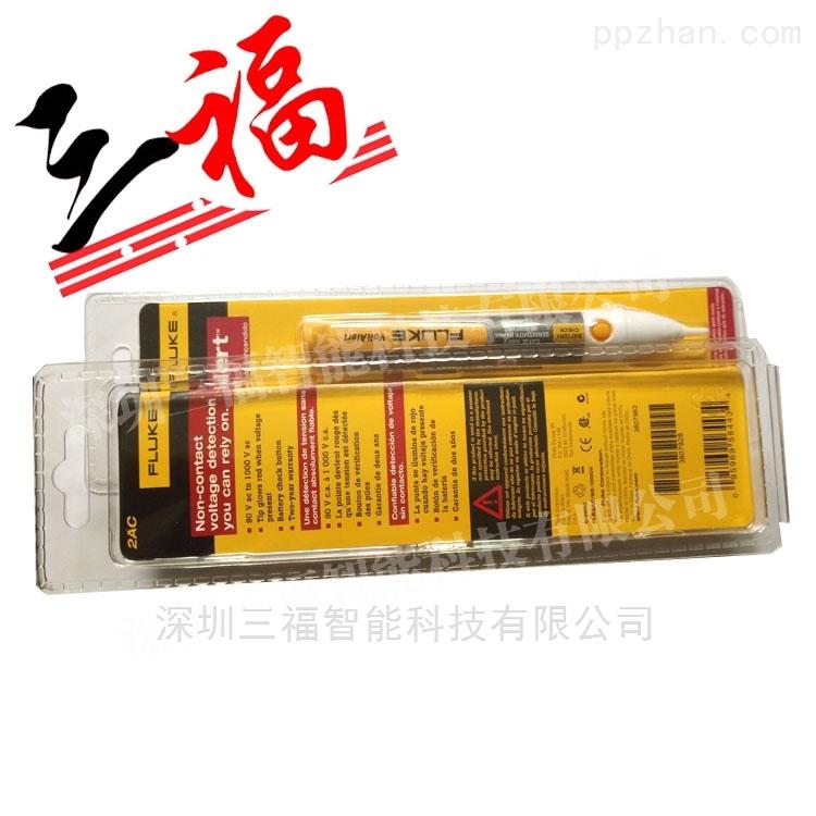 fluke2ac非接触式试电笔flk2ac-90-1000v