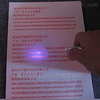 惠普墨盒荧光防伪墨水喷印呱呱卡专用