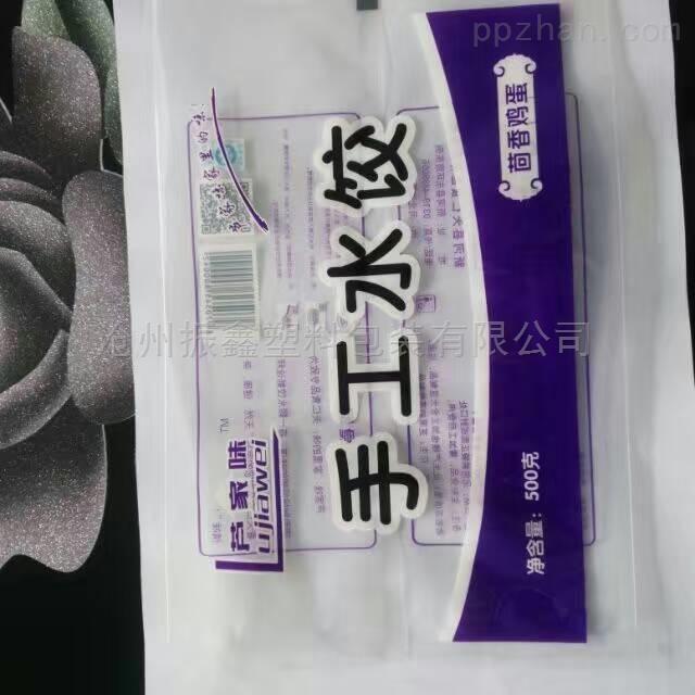 振鑫铝箔烤冷面包装袋塑料饼干包装卷膜设计