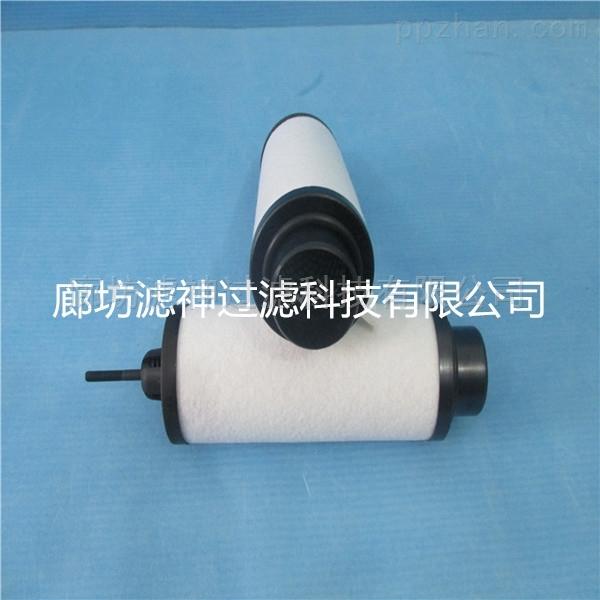 广西ZD7180021众德真空泵排气滤芯高效过滤