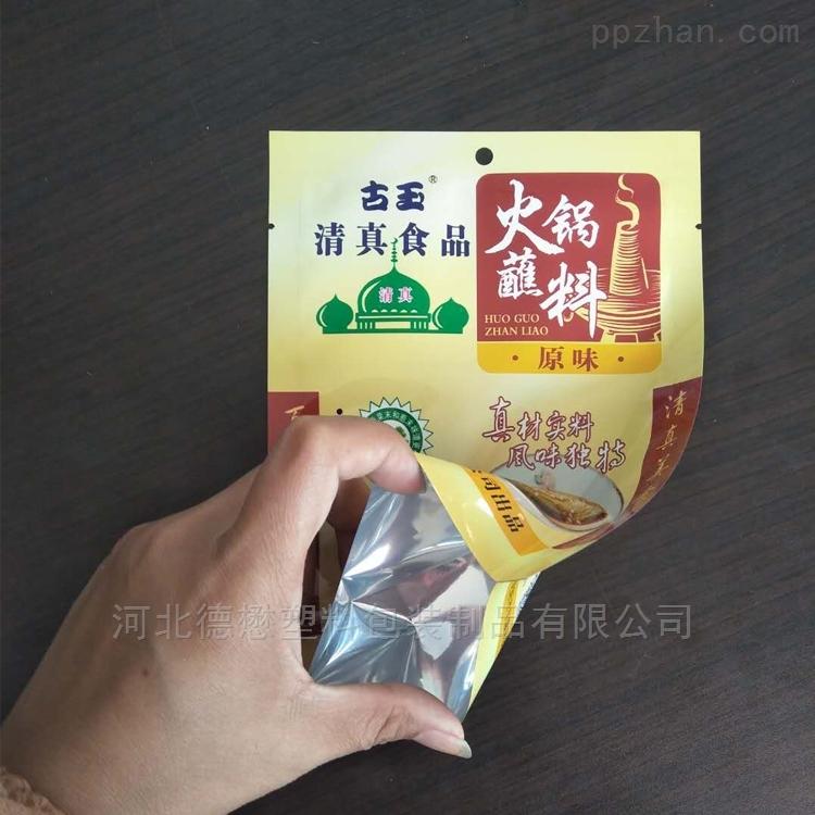 德懋定制玉米淀粉包装袋火锅底料蒸煮袋