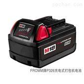P326江门依利达充电式打包机电池持久耐用