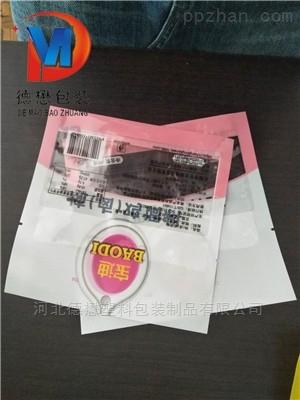 水饺皇冠hg1717|官方网站袋厂家A兰陵水饺袋子厂家定制