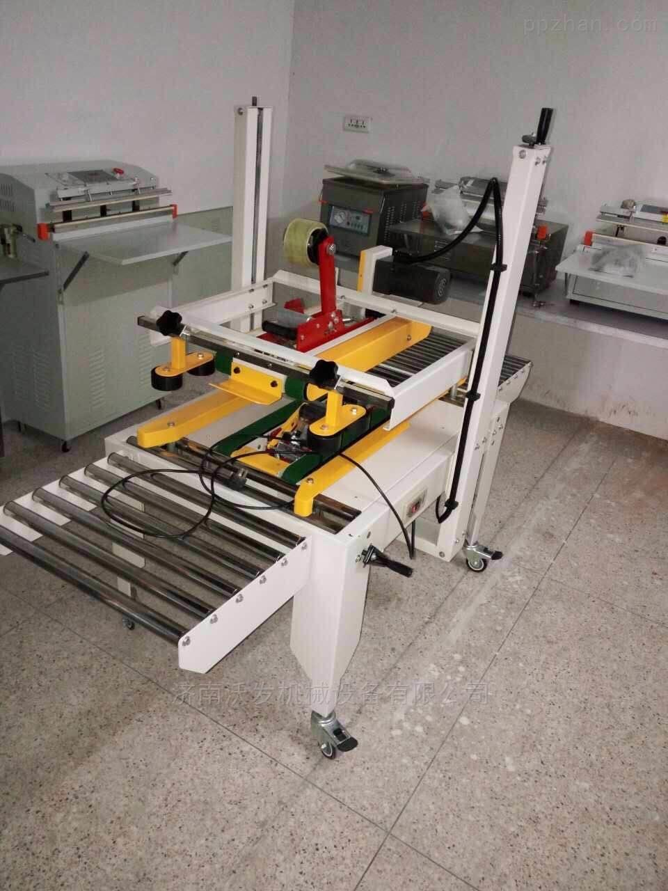 晋中晋城超市胶带纸箱打包机沃发优质机械