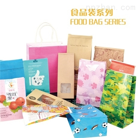 食品防油袋食品袋厂家批发牛皮纸食品包装袋