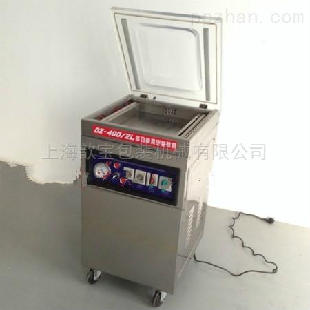 上海歆宝 新款单室真空包装机  食品真空机
