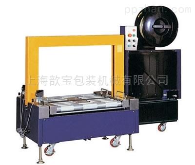 上海歆宝 全自动打包机 PP带纸箱捆包机