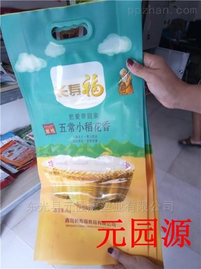 新款PA尼龙大米复合包装袋定制
