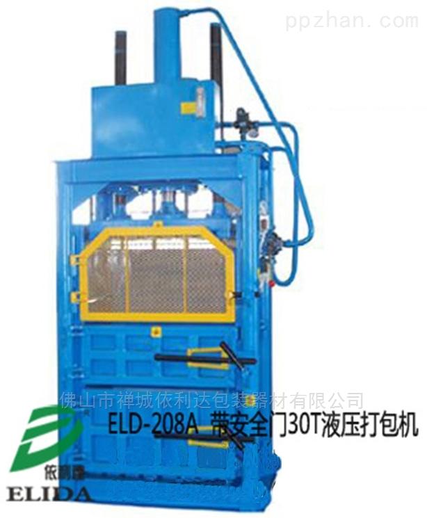 梅州全自动捆扎机热压式打包更方便金属行业