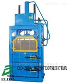 ELD-208A梅州全自动捆扎机
