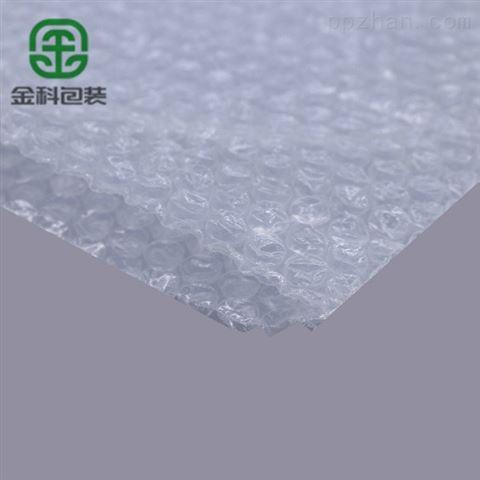 珍珠棉袋成型定制厂家/新型优质包装材料