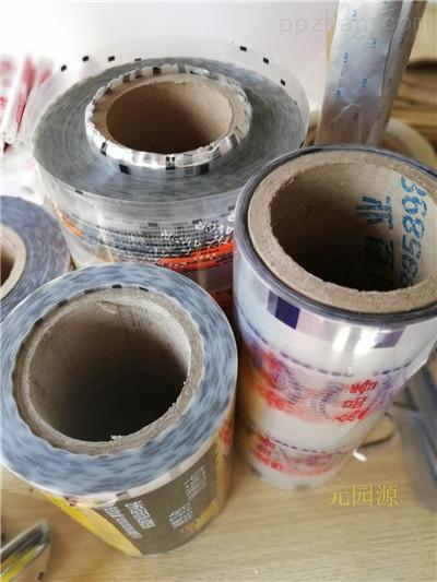 元园源厂家供应复合膜/镀铝膜/薄膜/空白膜