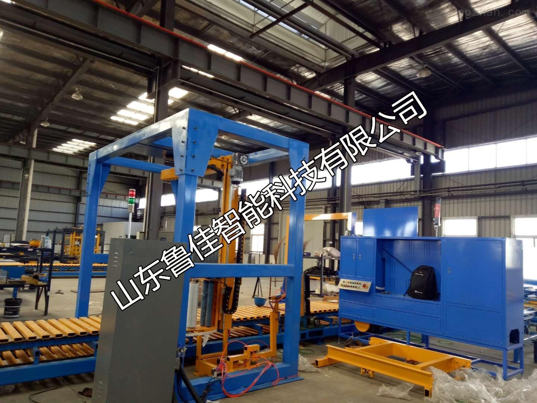 加气砖薄膜自动包装机生产厂家