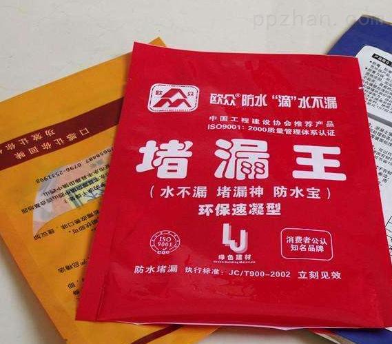 河北玉米淀粉包装袋厂家红薯淀粉复合袋图