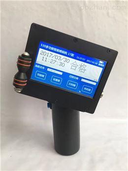 鄭州現貨供應360型手持在線兩用噴碼機