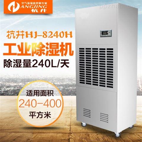 杭州防潮除湿机厂家推荐品牌