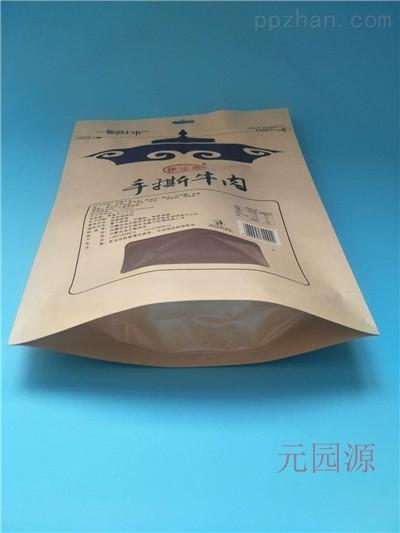 厂家磨砂自立开窗牛皮纸干果复合包装袋耐用