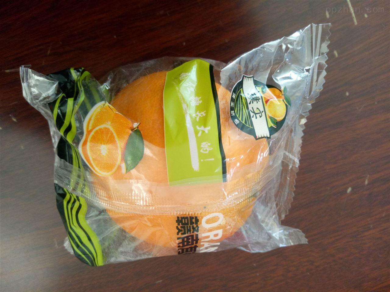 庆元桔柚套袋机