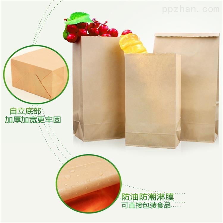 环保生物可降解纸制复合PLA聚乳酸淋膜袋