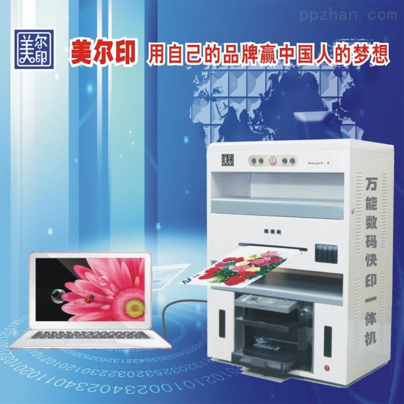 企业画册名片证卡打印机价格
