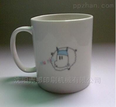 会议茶杯丝印标 马克杯定做印刷字