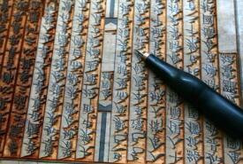 西方传教士如何颠覆中国传统雕版印刷