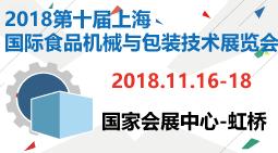 2018绗���灞�涓�娴峰�介��椋����烘�颁���瑁�����灞�瑙�浼�