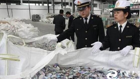 越南将以立法行动应对废料进口问题