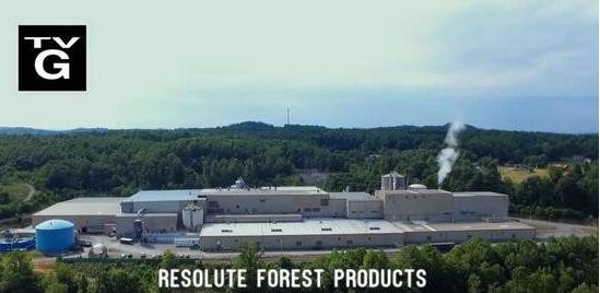 玖龙收购全球第三大再生纸浆厂!