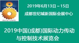 2019涓���(����)�介���ㄥ��浼��ㄤ��у�舵����灞�瑙�浼�