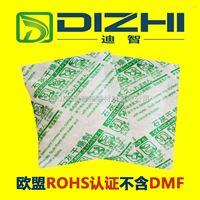 100克中英日文网格纸 食品级石灰干燥剂
