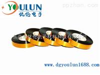 PI膜/聚酰亚胺薄膜生产厂家,优伦公司
