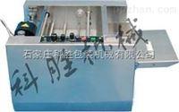 唐山科胜MY-300压痕印字机|铝箔钢印打码机
